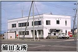 稲生漁港施設